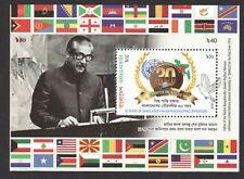 BANGLADESH 2018 UN PEACEKEEPING OPERATIONS (FLAGS) SOUVENIR SHEET 1 STAMP MINT