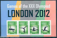 THE GAMBIA  LONDON 2012 OLYMPIC GAMES  GYMNASTICS  IMPERFORATED SHEET NH