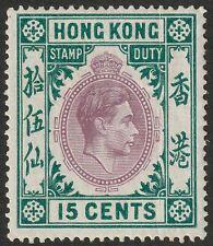 Hong Kong 1941 KGVI Revenue Stamp Duty 15c Mauve + Blue-Green Mint BF163 crease