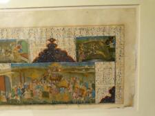 Firmada pintura asiática manuscrito iluminado 19thC caza & Royal procesión