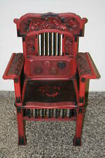 Rare Antique 19 c Dragon Floral Motif Qing Chinese Carved Lacquer Cinnabar Chair