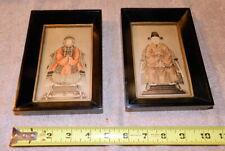 Par de emperador chino emperatriz retratos Mini retratos en marcos de madera vintage