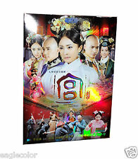 Palace: The Locked Heart Jade Chinese Drama (4DVDs) High Quality - Box Set!