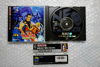 "Art of Fighting 1 + Spine Card ""Very Good Condition"" SNK Neo Geo CD Japan"