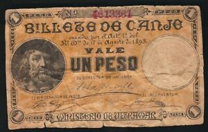 Puerto Rico, One Peso, 1895 Well Circulated