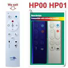 Replacement Remote Control for Dyson Air Purifier Heater and Fan HP00 HP01