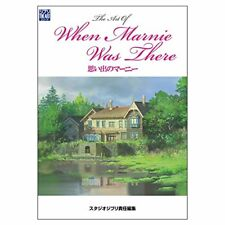 Studio Ghibli The art of When Marnie Was There / Omoide no Marnie JAPAN