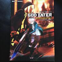 GOD EATER Gallery Collection | JAPAN Game Art Book Design Works Illustration