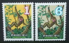 CHINA TAIWAN 1979 New Year Greetings: Year of Monkey. Set of 2. MNH. SG1278/1279