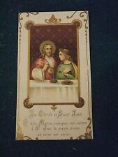 IMAGE PIEUSE holy card santini BONAMY le christ et saint jean  P27
