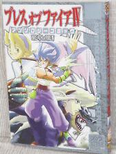 BREATH OF FIRE IV 4 Manga Anthology Comic 2000 Book EB3x