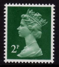 GB 1979 Machin Definitive 2p myrtle-green SG X850 MNH (All over phospher)