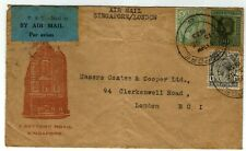 Singapore/London 1933 SCARCE Advertisement cover P. & T. - Mail 25 Straits Settl