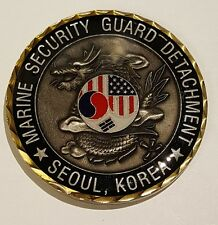 USMC Marine Security Guard Detachment MSG-Det US Embassy Seoul South Korea