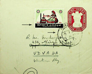 INDIA 1956 2as PSE WITH RARE 1954 HELP FIGHT TB TUBERCULOSIS LABEL