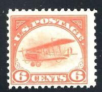 [MA4]   US #C1 ~1st Airmail Stamp ~ 1918 'Jenny' Mail Transport Plane ~ MNH OG