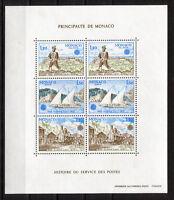 Monaco Block 15 postfrisch 1375 - 1377 CEPT 1979 Europa MNH