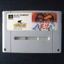 MAHJONG GOKU TENJIKU Nintendo Super Famicom NTSC JAPAN・❀・CHAT NOIR MONKEY 麻将悟空天竺