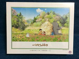 500 Piece Totoro Jigsaw Puzzle - Ensky Studio Ghibli Japan - Japanese Anime