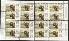 Stamps Canada # 492, 50¢, 969, 4 plate blocks of 4 MNH stamps.
