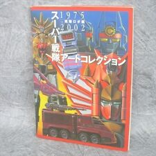 SUPER SENTAI ART COLLECTION 1975-2002 Art Illustration Book MW91