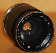 MIR-1 Automat  2.8/37mm Soviet  lens for Kiev-10, -15 ARSENAL