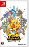 Used Nintendo Switch Chocobo mysterious dungeon Everybody JAPAN OFFICIAL IMPORT