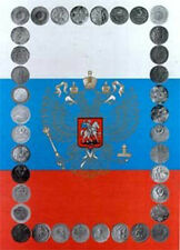 """All About Russian Money.Numismatika v Rossii """"Vse o Dengah Rossii """".Russian Text"""