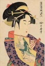 UW»Estampe japonaise Utamaro courtisane 70 G78
