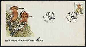 Ciskei 17 on FDC - Birds