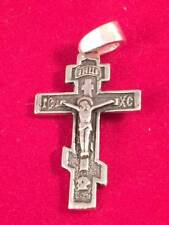 Orthodox Christian Byzantine Russian Sterling Silver 3 bar Christ 925 Cross