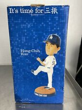 Los Angeles Dodgers Hong Chih-Kuo Bobblehead