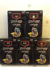 Banpresto Gundam MB Masked Kamen Rider v3 riderman super 1 shocker FULL SET 5PCS