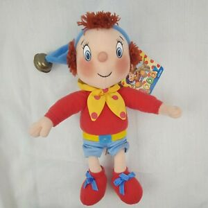 """Gund Noddy Plush with Tags 11"""" with Real Bell"""