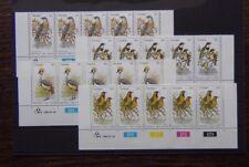 Transkei 1980 Aves Set en tiras de control de 5 estampillada sin montar o nunca montada