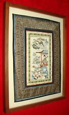 Framed Embroidered Chinese Silk Tapestry - Local Woman w/ Flowers & Plant Life