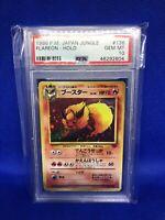 1996 Pokemon Japanese Jungle PSA 10 Flareon Holo #136 GEM MINT