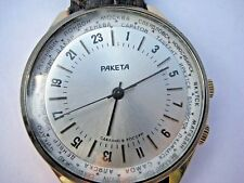 GILDING RAKETA ANTARCTIC 24 HOURS RUSSIAN WATCH