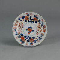 Antique Qianlong 18 Chinese / Japan Porcelain Porridge Plate Imari Edo or Qing