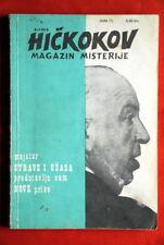 ALFRED HITCHCOCK MYSTERY MAGAZINE 1971 EXYU MAGAZINE