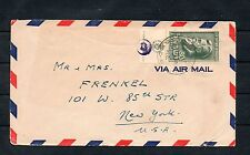 Israel Scott #51 Herzl Tab on Cover to NY, USA!!!