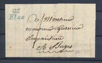 1835 Lettre Cursive 65 Elne en bleu Superbe PYRENEES ORIENTALES (65) P4462