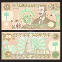 IRAQ 50 Dinars, Saddam, 1991, P-75, UNC