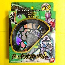 Kamen Rider Hibiki Hero Series Disk Animals NO.3 RYOKUOHZARU GREEN GREAT APE