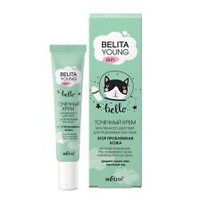Belita & Vitex No More Problem Skin Cream for Problem Facial Areas 20ml