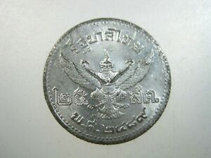 THAILAND 25 SATANG 1946 TIN 1/4 BAHT BE2489 KING RAMA VIII UNC 62# MONEY COIN