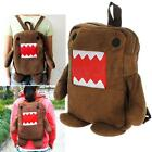 Kid Domo Kun Figure Plush Soft Cartoon Cute Backpack School Shoulder Bag Brown