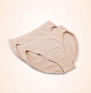 * New * Seamless Dance Underwear - Flesh Girls Size 12 Large