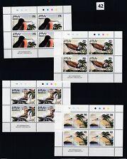 LU 4X MALDIVES - MNH - BIRDS - NATURE