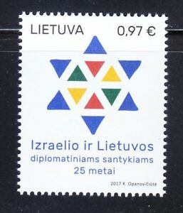 Lithuania 2017 MNH stamp Relations of Lithuania & Israel 25th anniversary **